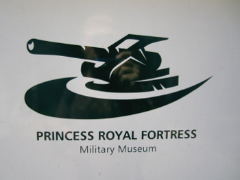 Albany's Princess Royal Fortress Military Museum